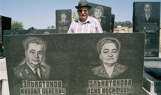 The Uzbek Trilogy
