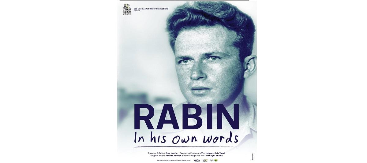 Rabin slider