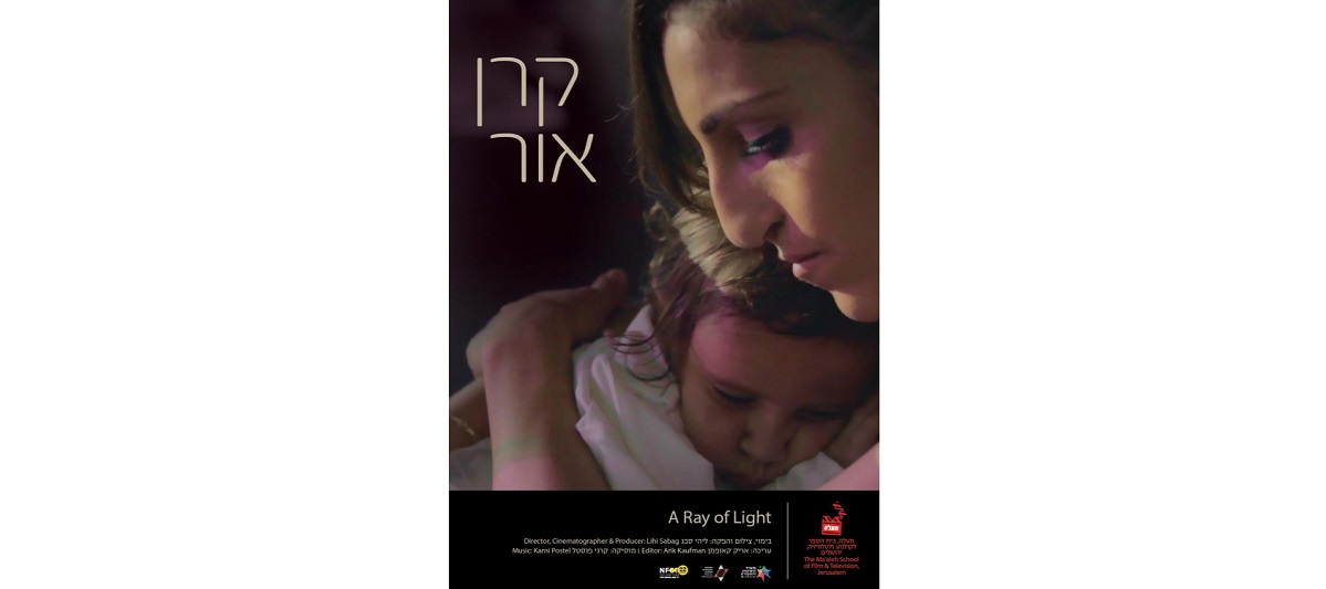 A Ray of Light - Poster