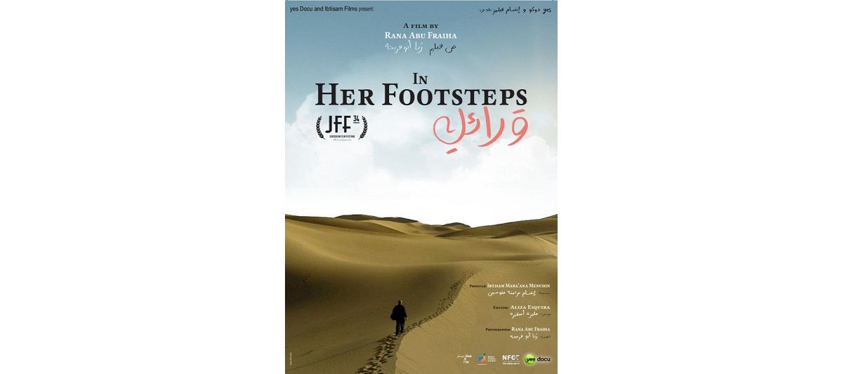 In Her Footprints - Slider