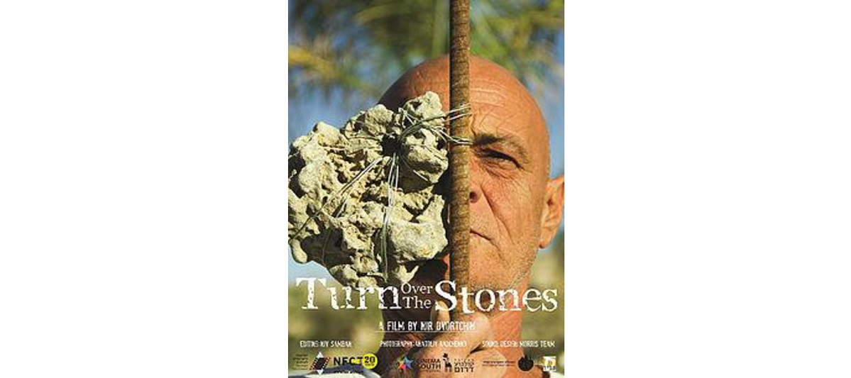 Turn Over the Stones - Poster