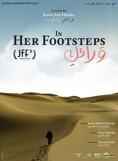 In Her Footprints