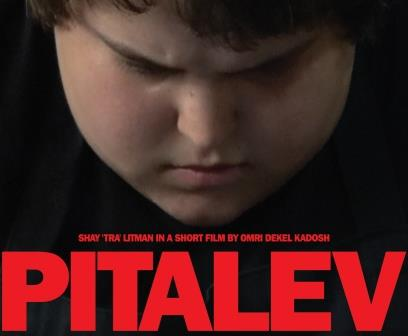Pitalev