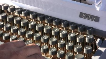 Family Typewriter