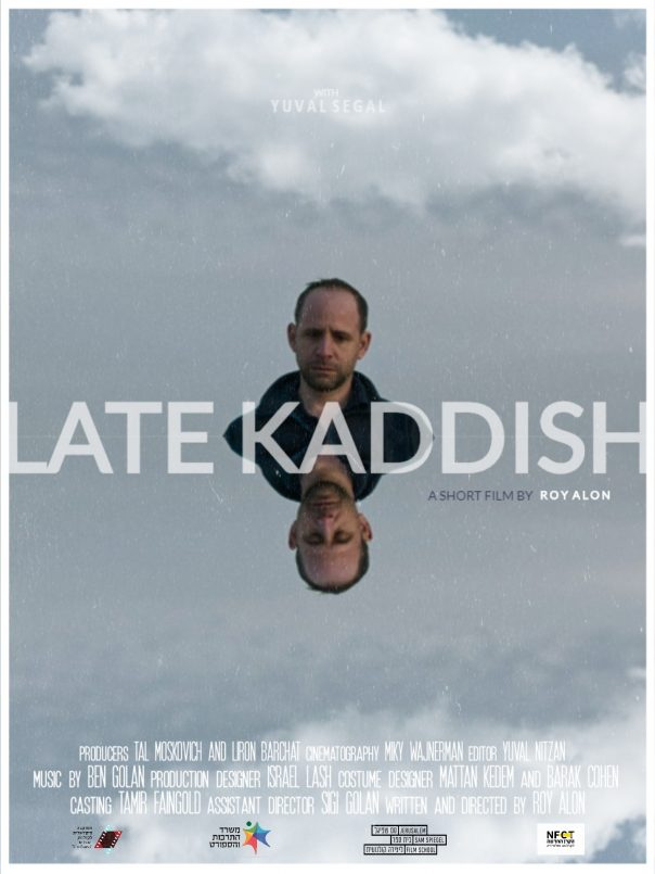 Late Kadish