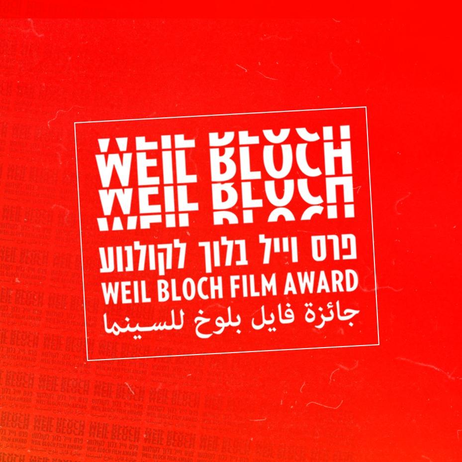 Weil Bloch Film Award Logo