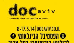 docaviv 2014