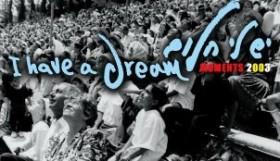 מבטים 2003 יש לי חלום