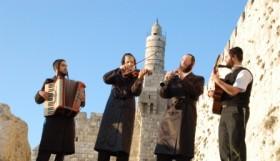 פאזל ירושלים