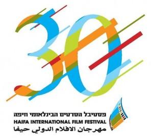 פסטיבל חיפה