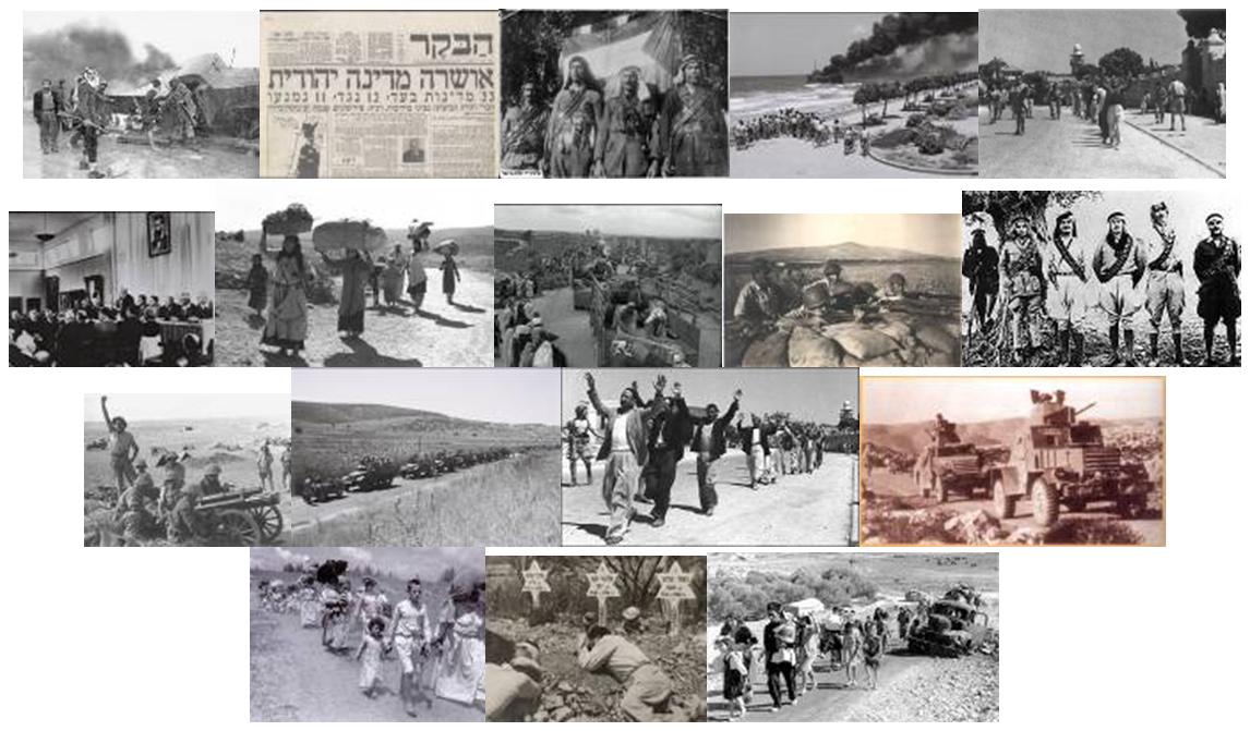 1948 - 70 שנה אחרי