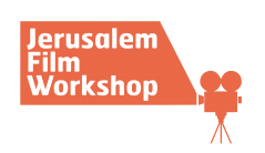 jerusalem film workshop גרוזלם פילם וורקשופ