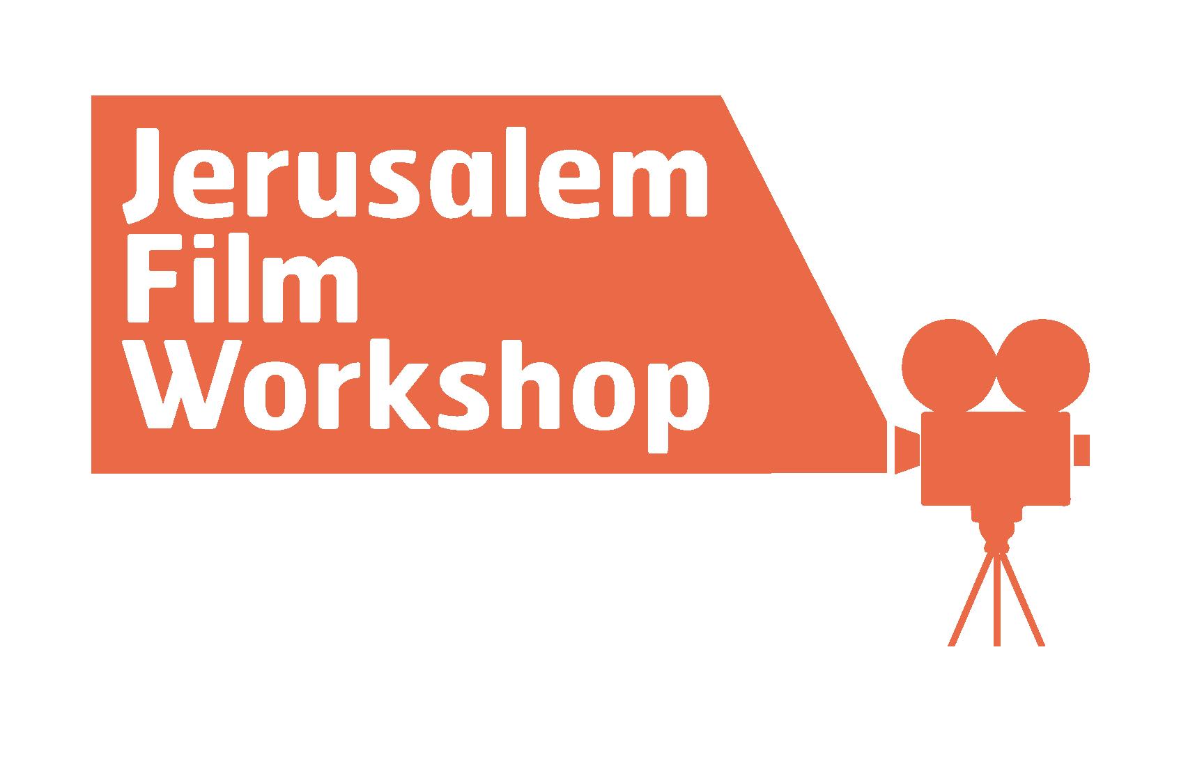 jerusalem film workshop גרוזלם פילם וורקשופ
