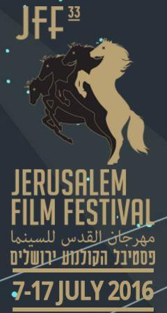 פסטיבל ירושלים 2016