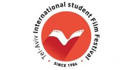 פסטיבל סרטי סטודנטים לוגו