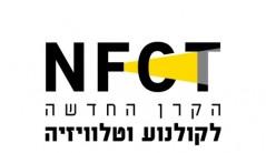 לוגו הקרן