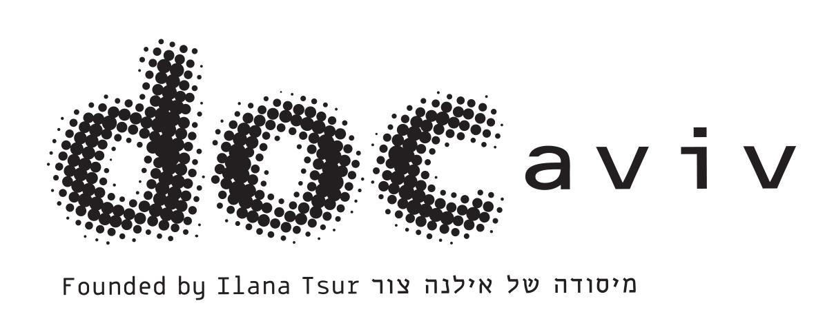 דוקאביב Docaviv לוגו שחור על לבן