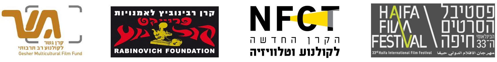 לוגו פיצ' חיפה