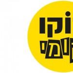 דוקו קומי לוגו