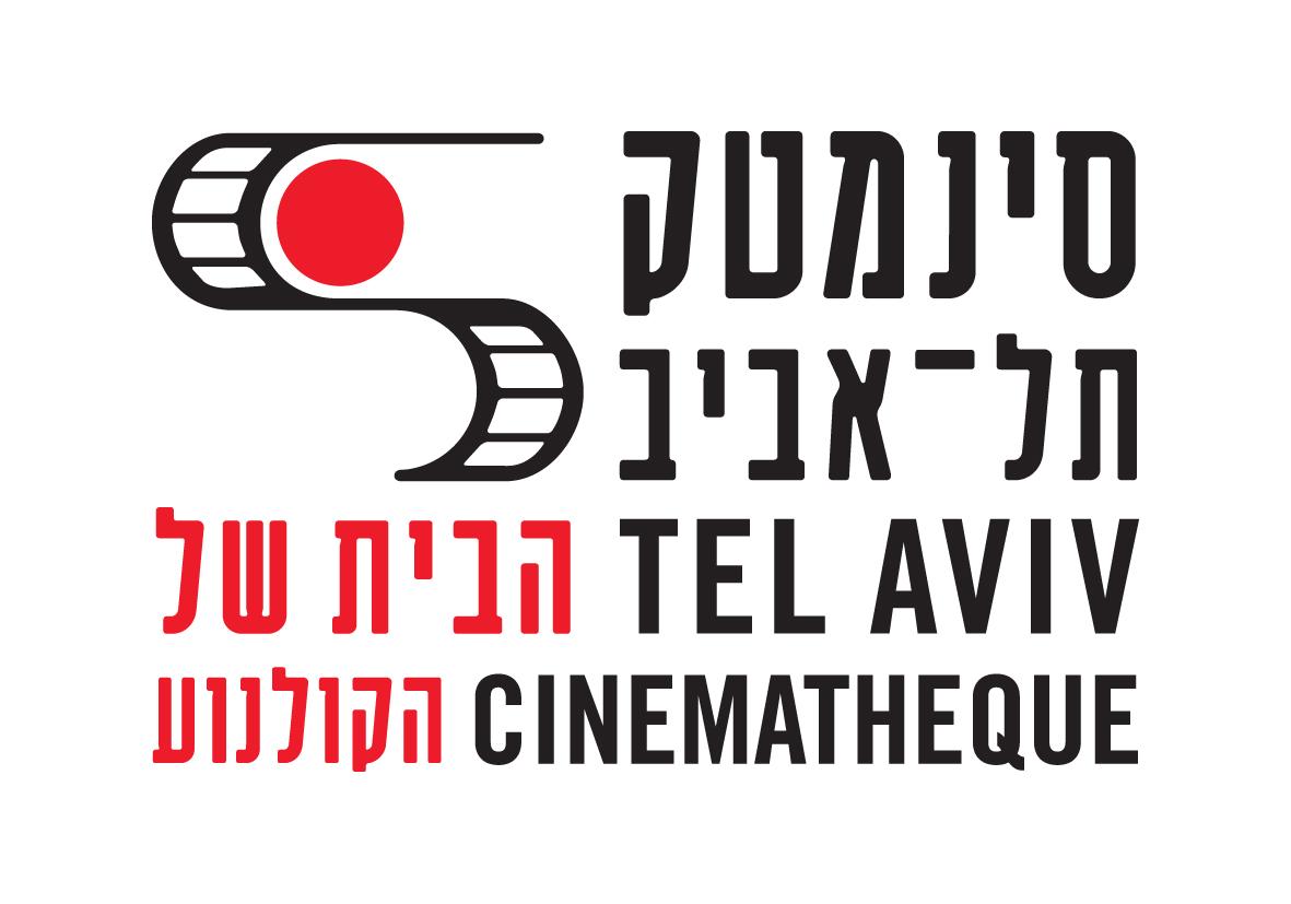 סינמטק תל אביב לוגו