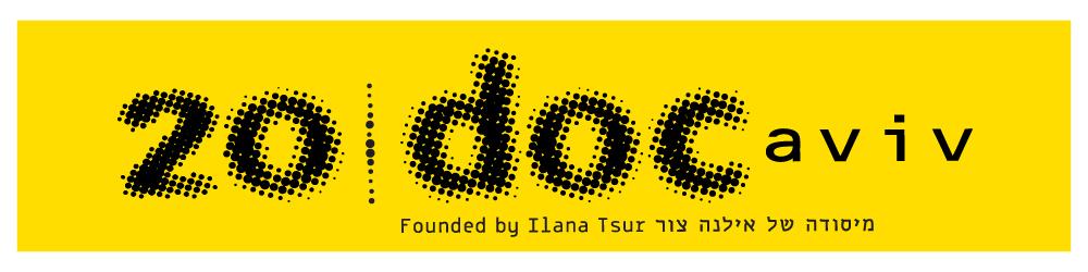 פסטיבל דוקאביב לוגו 20