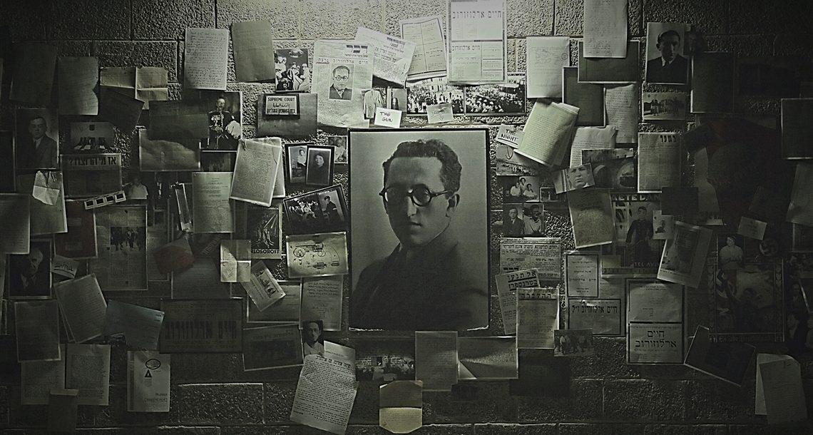 הרצח - תעלומת מותו של חיים ארלוזרוב