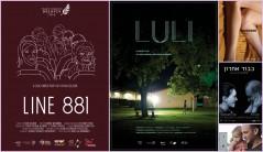 פסטיבל סרטי סטודנטים 2018