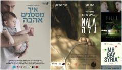 TLVFest הפסטיבל הבינלאומי לקולנוע גאה 2018