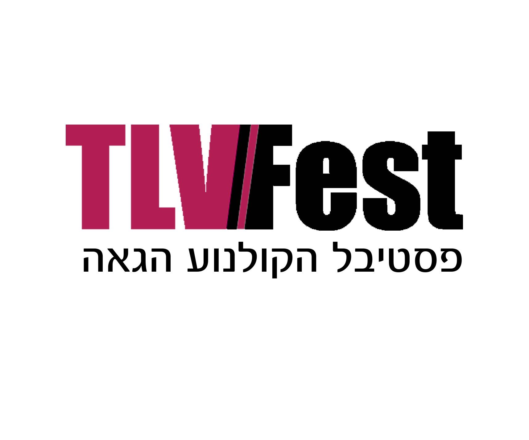 לוגו TLVFest פסטיבל לקולנוע גאה