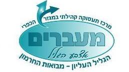 לוגו מעברים