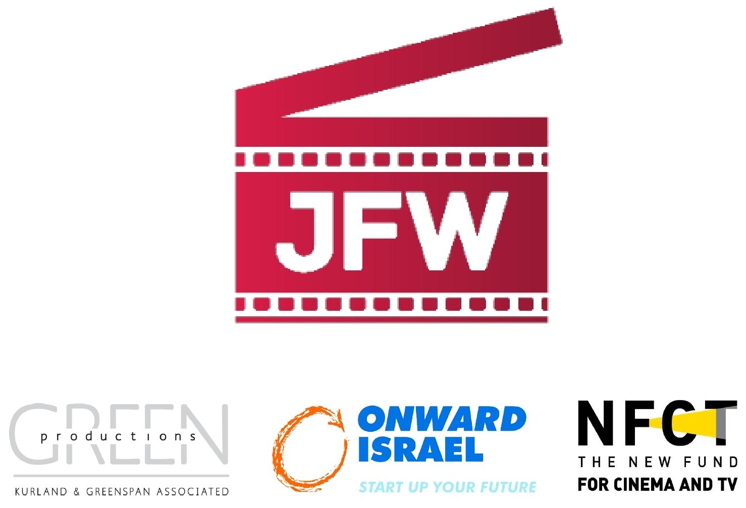 לוגואים JFW 2019