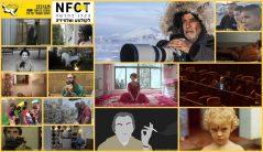 סרטי הקרן בפסטיבל דוקאביב 2019