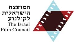 לוגו המועצה לקולנוע