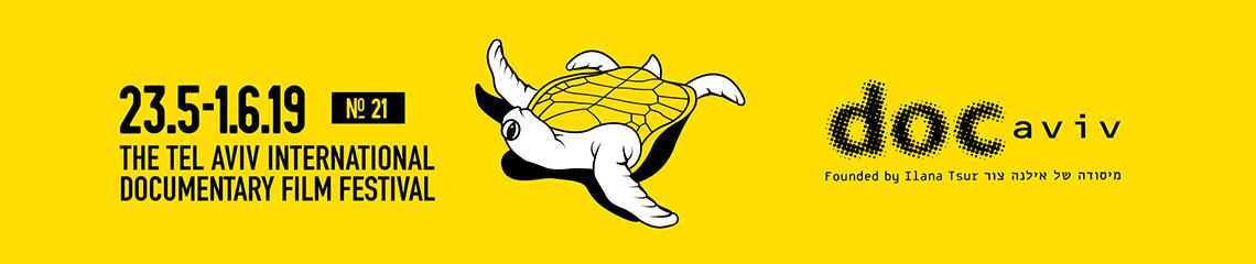 פסטיבל דוקאביב 2019 - לוגו