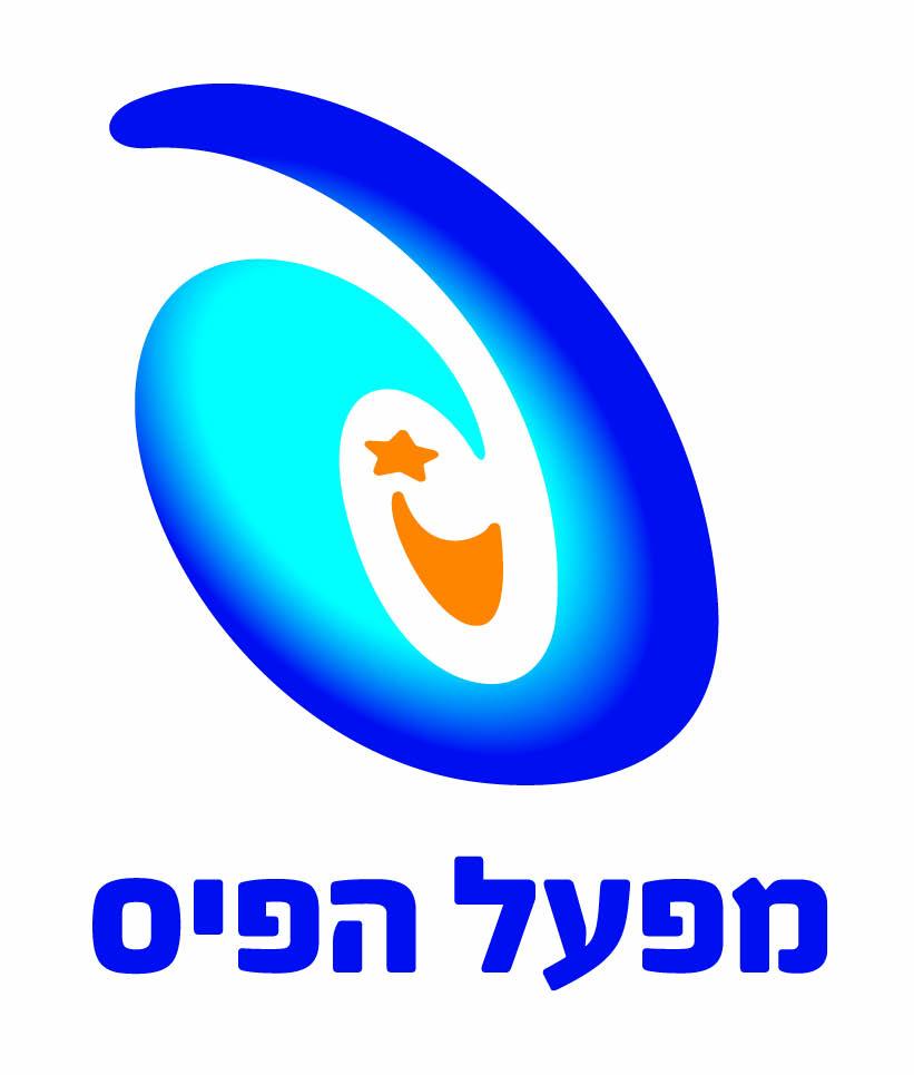 מפעל הפיס לוגו
