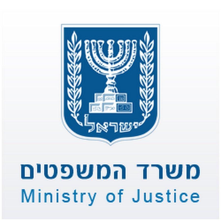 ועדת העזבונות לוגו