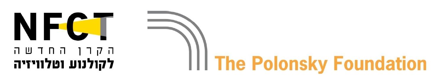 לוגואים קרן פולונסקי ו-NFCT