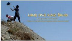 דוד המלך חי וקיים