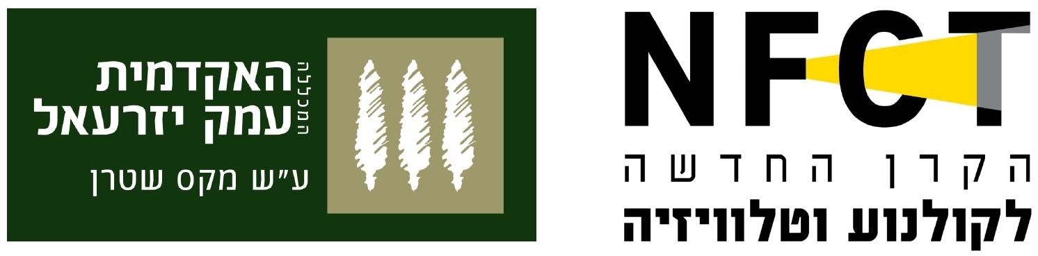 לוגו קרן ועמק יזרעאל