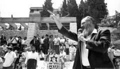 הנביא כהנא. צילום- אילן אוסנדרייבר, ישראל סאן בעמ, מתוך אוסף היודאיקה של אוניברסיטת הארוורד