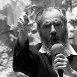 הנביא כהנא צילום- אילן אוסנדרייבר, ישראל סאן בעמ, מתוך אוסף היודאיקה של אוניברסיטת הארוורד