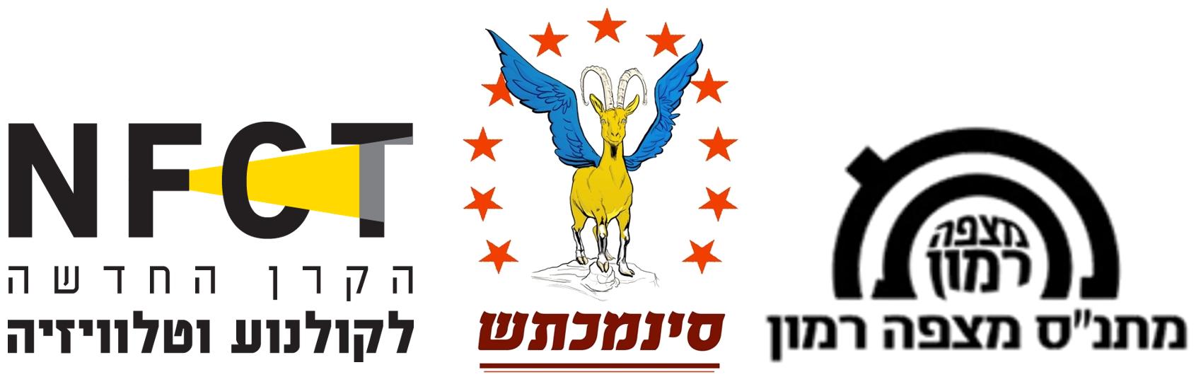 לוגואים סינמכתש 2019