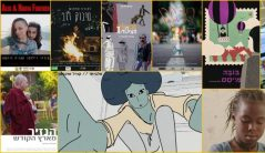 סרטי סטודנטים - מרץ 2020 - אימג'