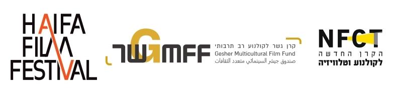 לוגואים שותפים פיצ' חיפה 1