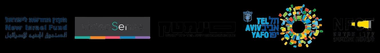 לוגואים מיזם קולנוע חברתי Docummunity