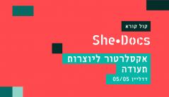 אקסלרטור ליוצרות תעודה עם קופרו - She•Docs