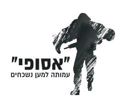 לוגו אסופי