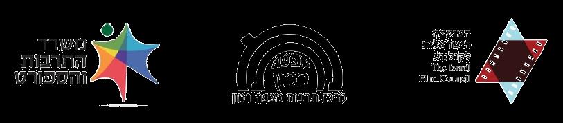 לוגואים סרט נע - מרכז ומועצה