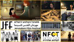 פסטיבל הקולנוע ירושלים 2021 - הקרן החדשה לקולנוע וטלוויזיה