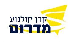 לוגו קרן קולנוע מדרום - עברית